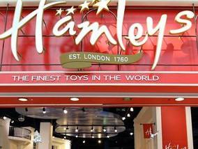 """Un """"toy store"""" o un palazzo reale?"""